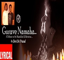 GURAVE NAMAHA Song mp3 download Teachers day song