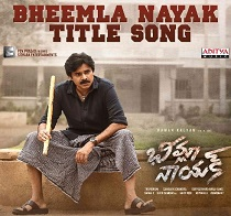Title Song - Bheemla nayak mp3 song download