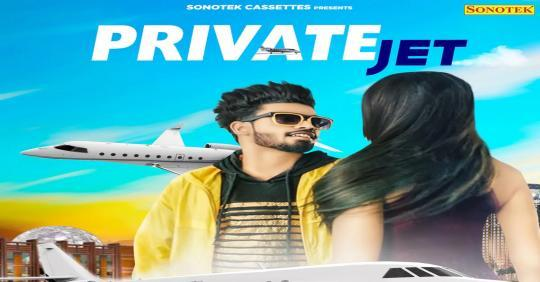Private Jet Mp3 Download Sumit Goswami