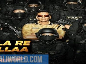 Aila Re Aillaa Song Download